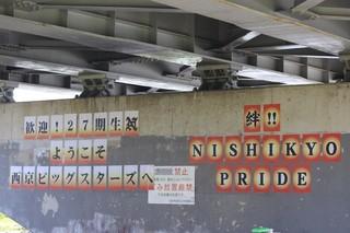 27期 歓迎会_180509_0304.jpg