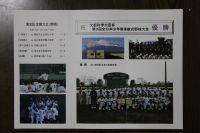 ※IMG_0833.JPG