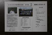 ※IMG_0833 (2).JPG