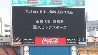 image-d3ec2.jpg